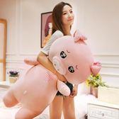 小豬毛絨公仔豬豬玩偶可愛床上抱著睡覺抱枕布娃娃女孩生日禮物TY755【大尺碼女王】