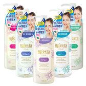 日本 Bifesta 碧菲絲特 即淨卸妝水 300mL ◆86小舖 ◆