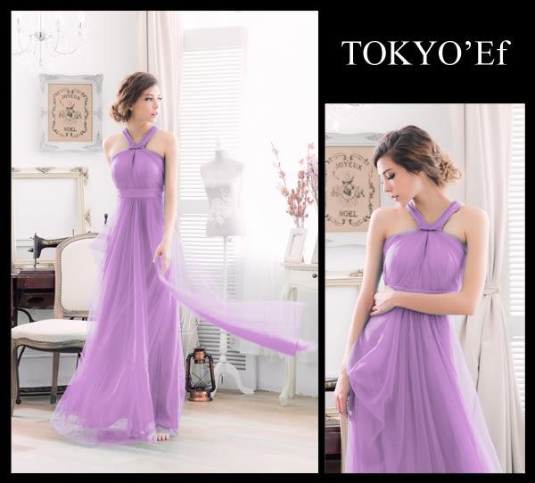 東京衣服 晨曦女神 繞頸鏤空網紗長禮服 婚紗拍照 送客 晚宴 藕紫