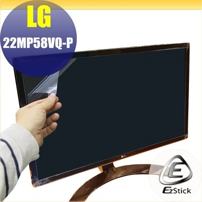 【Ezstick】LG 22MP58VQ-P 22吋寬 適用 靜電式LCD液晶螢幕貼 (可選鏡面或霧面)