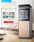 金正飲水機立式冷熱辦公室冰溫熱水機雙門家用玻璃節能制冷開水機QM 依凡卡時尚