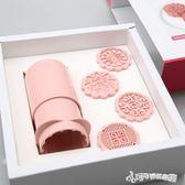 月餅模具 三能屋諾月餅模具綠豆糕模手壓廣式糕點冰皮家用壓花模具 Cocoa