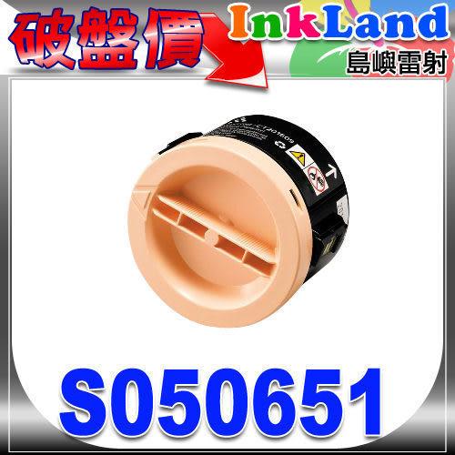 EPSON S050651相容碳粉匣(高容量黑色)一支【適用機型】M1400/MX14/MX14NF【限時出清價】