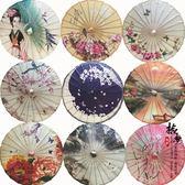中國風綢布傘復古油紙傘裝飾道具傘舞蹈cos傘古風工藝傘古典江南WZ3082 【雅居屋】TW