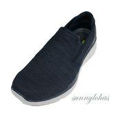 SKECHERS (男) 休閒運動鞋 EQUALIZER 3.0 健走鞋 輕量 柔軟 -52937NVY 牛仔藍 [陽光樂活]