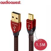 【A Shop】美國 Audioquest USB 2.0 CINNAMON 傳輸線 1.5M(A-MINI)