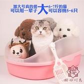 大號貓廁所貓屎盆貓砂盆防外濺【櫻田川島】