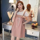 孕婦洋裝 時尚款韓版寬鬆孕婦裙子兩件套中長款孕婦連身裙 coco衣巷