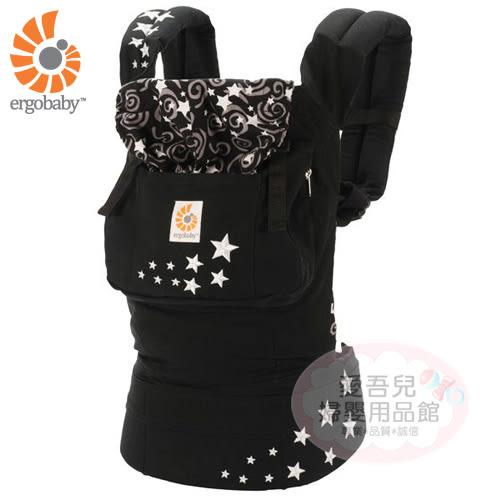 【限量出清特惠】Ergobaby 美國爾哥寶寶 原創款嬰兒背巾/背帶/揹巾-晚空 亞洲總代理公司貨