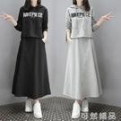 大碼女裝秋冬寬鬆衛衣適合胯大腿粗顯瘦洋裝...