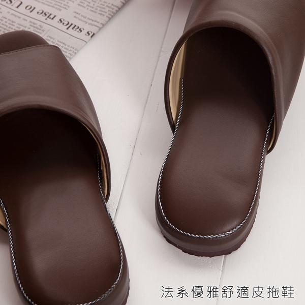 【333家居鞋館】法系優雅舒適皮拖鞋-黑色