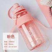 運動水杯 超大容量塑料水杯女便攜帶吸管學生戶外運動健身水壺男杯子2000ML【限時82折】