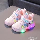 女童運動鞋亮燈透氣網面春秋新款中小童女寶寶鞋子閃燈可愛卡童鞋