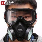煤礦防塵面罩工業粉塵打磨噴漆電焊面具防毒防煙防護裝修灰塵口罩 流行花園
