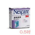 【3M】 Nexcare 通氣膠帶/透氣...