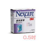 【3M】 Nexcare 通氣膠帶/透氣膠帶 0.5吋白色 (附切台)