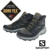 【SALOMON 法國】男 OUTline Mid GTX中筒登山鞋『黑/白鯨灰/橄欖綠』40476300 越野鞋.戶外.露營