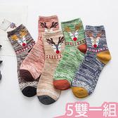 現貨-襪子-民族風梅花鹿條文中筒襪襪子Kiwi Shop奇異果0502【SXA034】