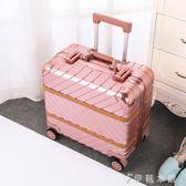 鋁框拉桿箱復古旅行箱李箱小型密碼箱igo  伊鞋本鋪