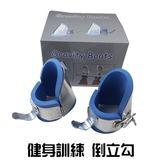 倒立勾倒立鞋-倒掛腳套倒立器健身訓練器具2色73pp242【時尚巴黎】