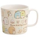 【震撼精品百貨】角落生物 Sumikko Gurashi~SAN-X~N陶瓷馬克杯-米色*74606