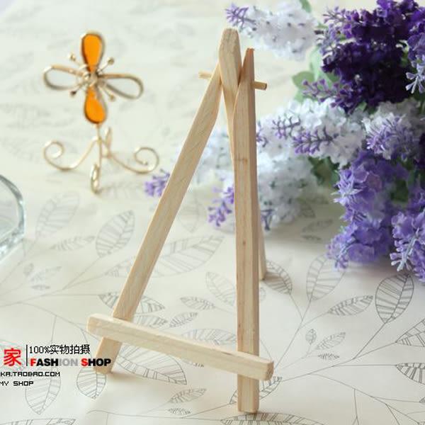 拍照道具擺件原木小畫架三腳架 網店攝影背景 拍照拍攝道具─預購CH1599