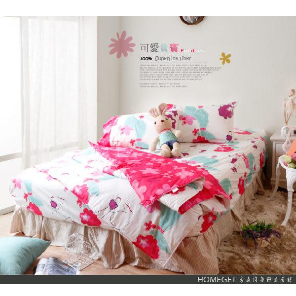 家適得『伊莎貝爾-可愛貴賓』純棉雙人特大床包組(含枕套)-6X7尺