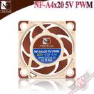 [ PC PARTY ]  貓頭鷹 Noctua NF-A4x20 5V PWM 4公分 防震靜音風扇