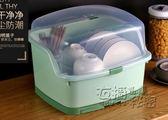 裝碗筷收納盒廚房放碗架瀝水架碗櫃塑料收納箱帶蓋家用碗碟置物架HM 衣櫥秘密