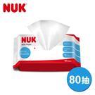 德國NUK-濕紙巾80抽