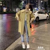 薄外套 韓版寬鬆大翻領長袖薄款學生百搭開衫中長款風衣外套女2020年秋季 易家樂