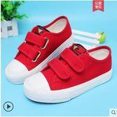 兒童鞋子春秋帆布鞋小白鞋女童鞋白色板鞋小寶寶球鞋 全館免運
