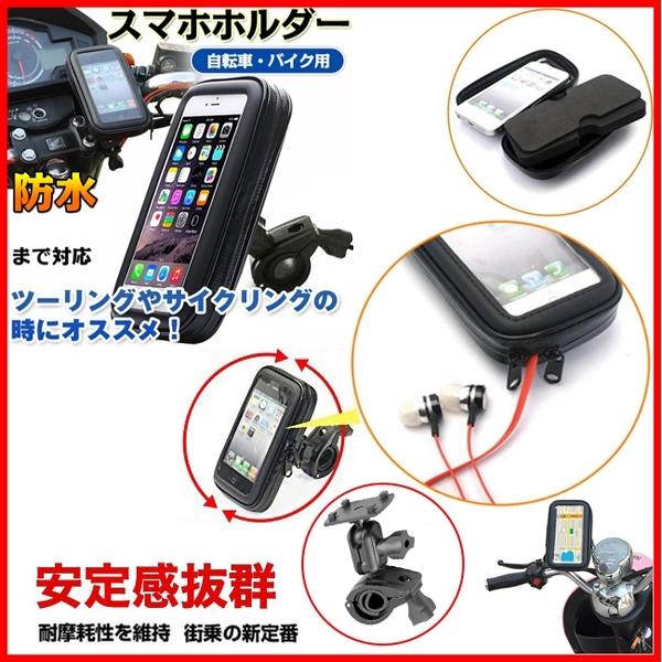 SYM.yamaha.kymco.SYM.BWS.Many.Smax.G6.GTR 後視鏡 手機導航 後照鏡 手機架支架