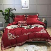 高端結婚喜慶全棉刺繡四件套新婚房被子被套60支歐式紅色純棉床品  YTL  YTL  嬌糖小屋