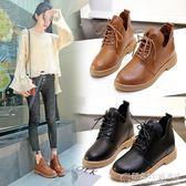 馬丁靴女英倫風春秋季學生韓版短筒百搭粗跟短靴 概念3C旗艦店