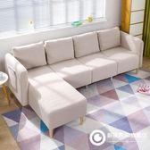 沙發客廳整裝布藝沙發小戶型歐式沙發套裝組合三人轉角沙發