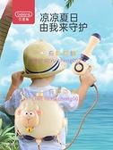 背包水槍兒童玩具夏天男女呲滋水槍噴水小號打水仗【奇妙商舖】