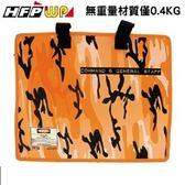 150元/個 [周年慶特價] HFPWP輕盈公事包 限量歐美暢銷品DS3932-OG