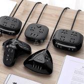 智慧插座 插座迷你帶線USB多功能辦公桌面排插家用便攜接線板 俏女孩