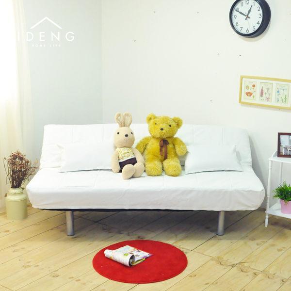 【伊登家居生活】『尊爵黑士』獨立筒沙發床~PVC皮革【260單】