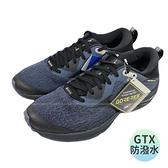 (BZ) MIZUNO 美津濃 男鞋 WAVE RIDER GTX 防水 透氣 慢跑鞋 J1GC207910深藍 [陽光樂活]