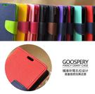 88柑仔店~韓國Goospery雙色三星g7102保護套7106皮套g7108外殼g7106手機套