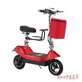 迷你折疊電動車女士兩輪小型代步電動滑板車自行車電瓶車LXY3498【Rose中大尺碼】