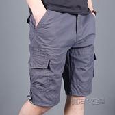 夏季戶外多口袋工裝短褲男薄款五分褲中褲大褲衩潮流沙灘褲男 夏季狂歡