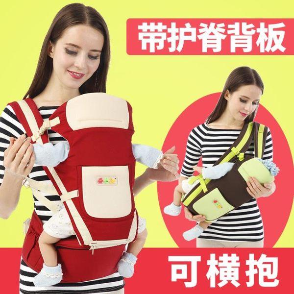 嬰兒背帶前抱式新初生兒童寶寶腰凳四季多功能小孩背帶橫抱  米蘭shoe