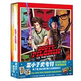 【停看聽音響唱片】【BD】歪小子史考特 限量鐵盒精裝版 (UHD+BD)『4K』