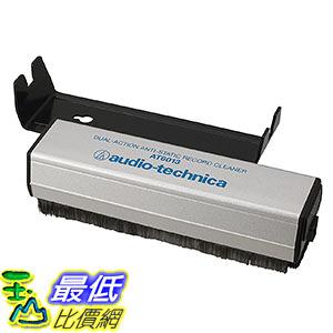 [美國直購] Audio-Technica AT6013 黑膠 唱片清潔刷 Dual-Action Anti-Static Record Cleaner