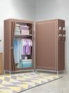 租房簡易小衣櫃布藝組裝布衣櫃鋼架掛衣櫥摺疊簡約現代經濟型櫃子ATF 安妮塔小鋪