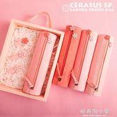 簡約櫻花筆袋大容量韓國小清新可愛多功能收納鉛筆袋大學生女 好再來小屋