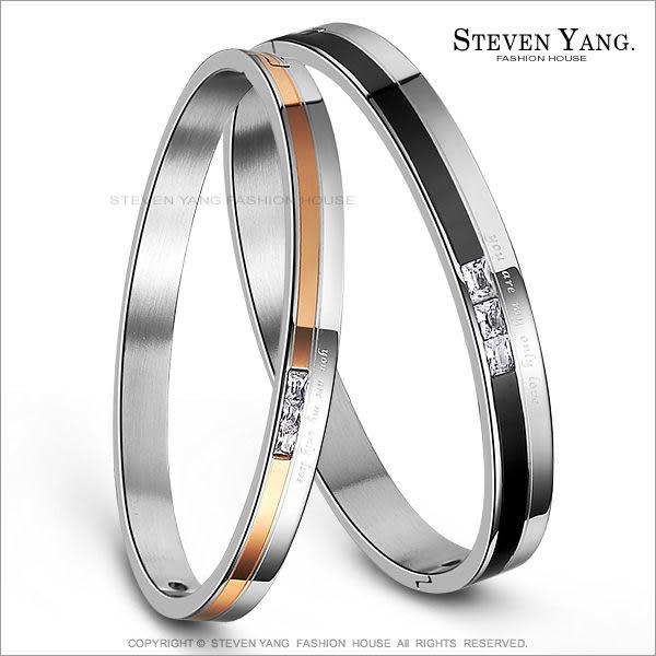 情侶手環STEVEN YANG西德鋼手環「和幸福說」方鋯*單個價格*送單面刻字 情人節推薦